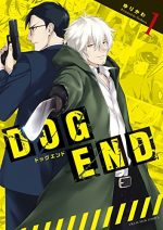 DOG ENDの濃いネタバレ(1巻後半)あらすじや感想も!無料