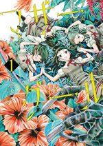 マザーグール(漫画)の濃いネタバレ(1巻前半)あらすじや感想も!無料