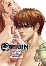 オリジン(ORIGIN)(漫画)の濃いネタバレ(2巻前半)あらすじや感想も!無料