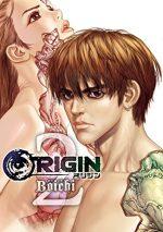 オリジン(ORIGIN)(漫画)の濃いネタバレ(2巻後半)あらすじや感想も!無料