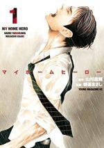 マイホームヒーロー(漫画)の濃いネタバレ(1巻前半)あらすじや感想も